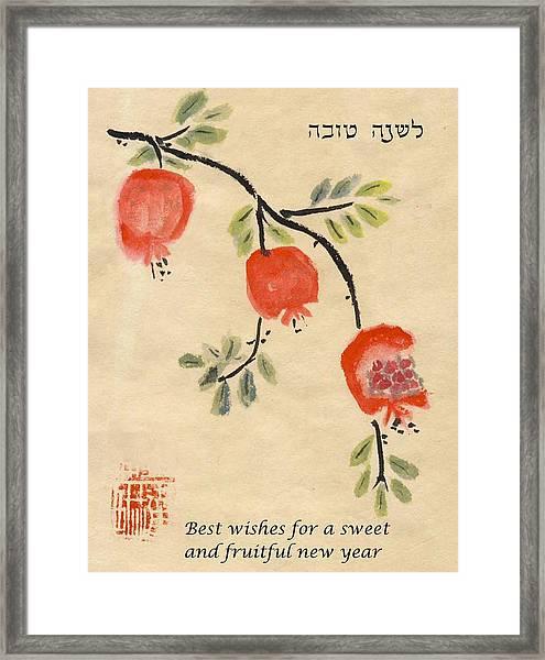 Pomegranates For Rosh Hashanah Framed Print