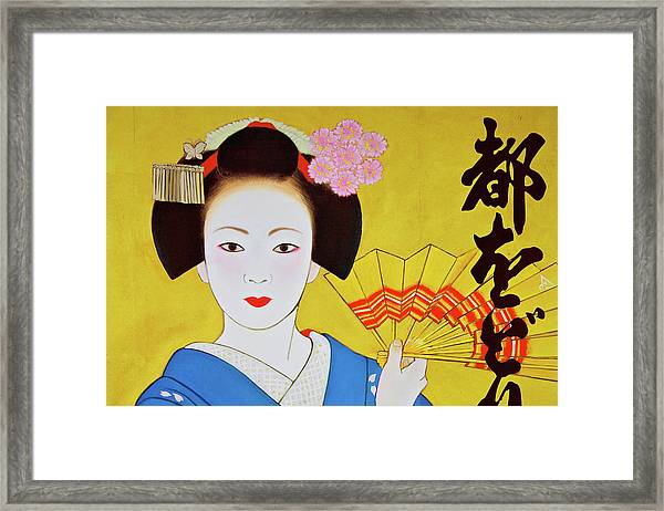 Poster Advertising A Geisha Dance Framed Print