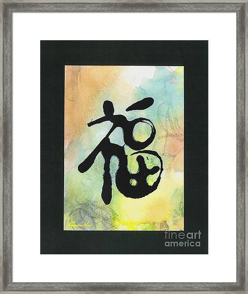 Prosperity Framed Print
