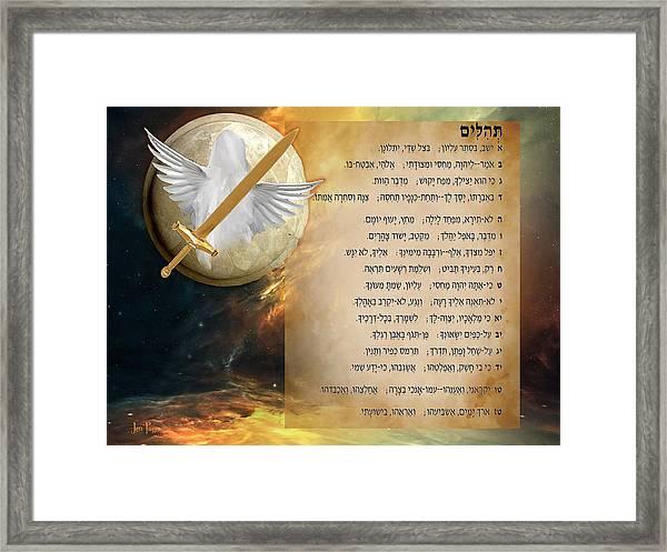 Psalm 91 Framed Print