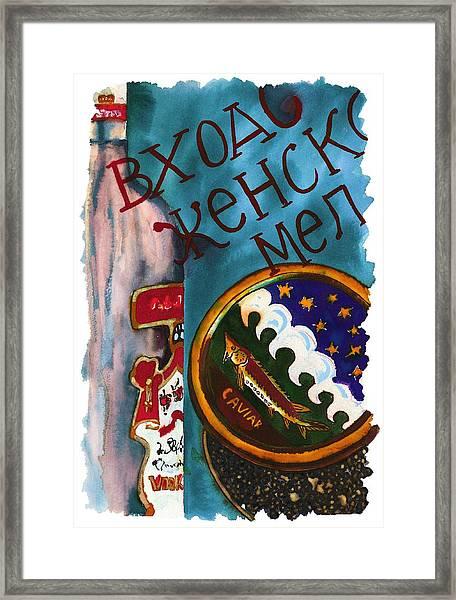 Russian Vodka & Caviar Framed Print by Tess Stone