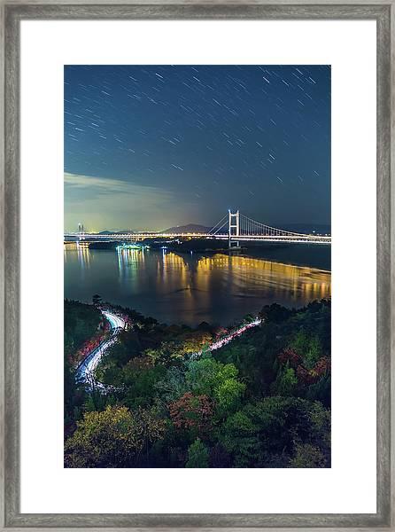 Seto Inland Sea Framed Print