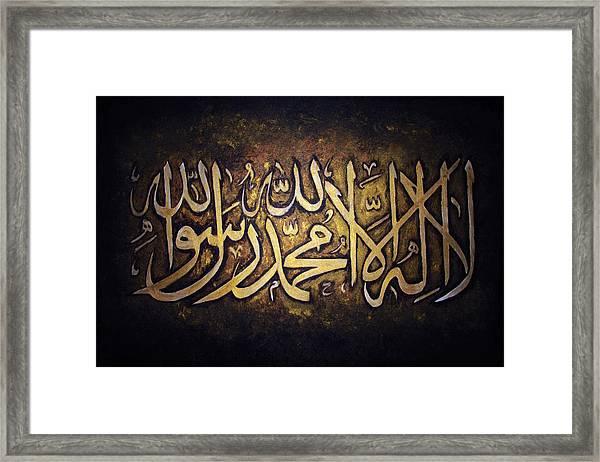 Shahadah Framed Print