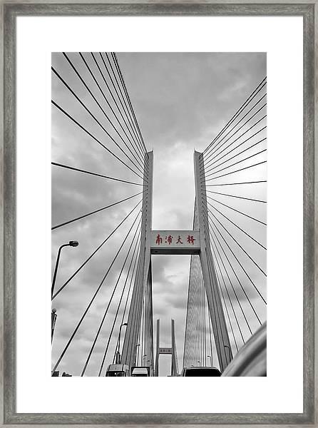Shanghai Bridge Framed Print