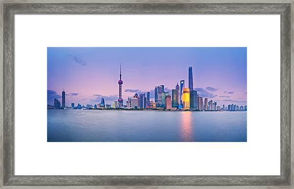 Shanghai Pudong Skyline  Framed Print
