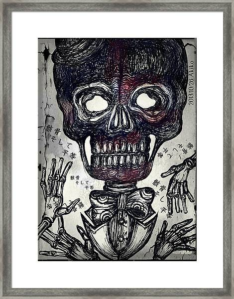 Skull And Equality Framed Print