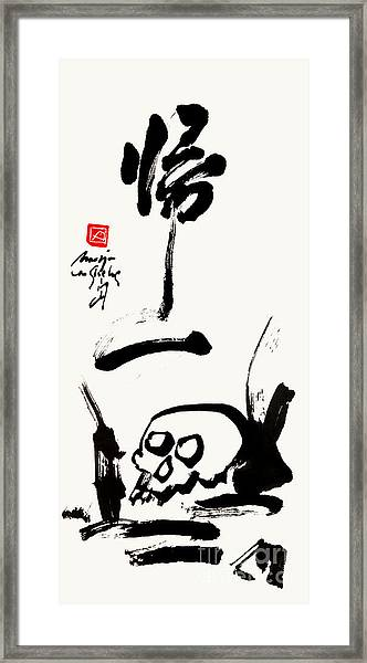 Skull With Zen Koan Framed Print