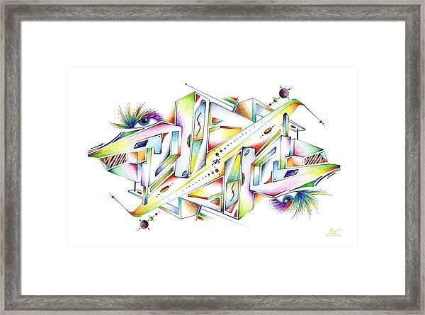 Symplexity Framed Print