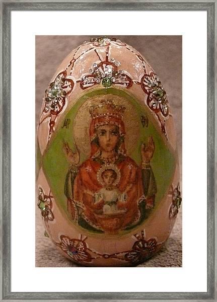The Christ Child Framed Print