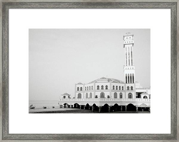 The Floating Mosque Framed Print