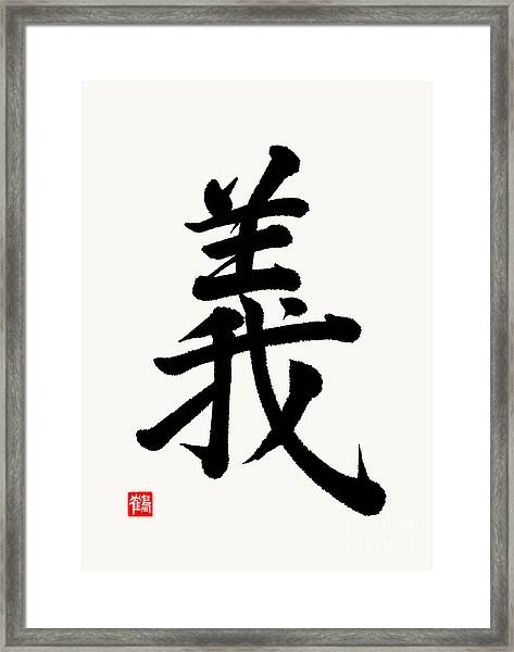 The Kanji Gi Or Right Action In Gyosho Framed Print