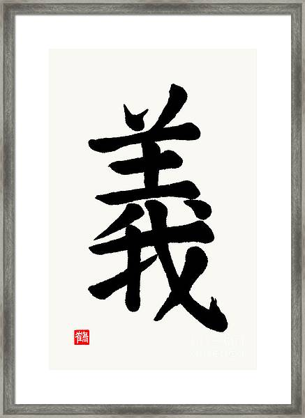The Kanji Gi Or Right Action In Kaisho Framed Print