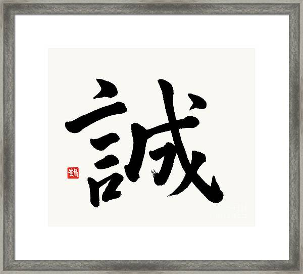The Kanji Makoto Or Truthfulness Brushed In Regular Script Of Japanese Calligraphy Framed Print