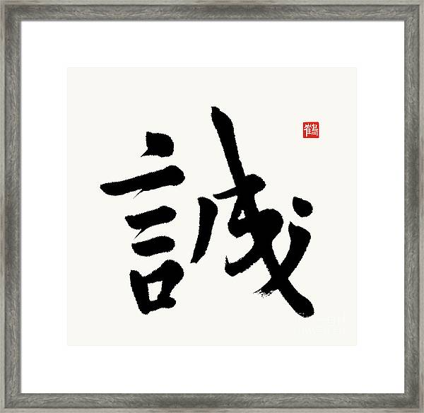 The Kanji Makoto Or Truthfulness In Gyosho Framed Print
