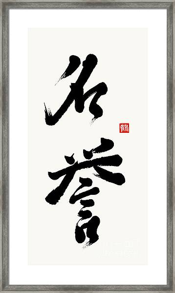 The Kanji Meiyo Or Honor  In Gyosho Framed Print