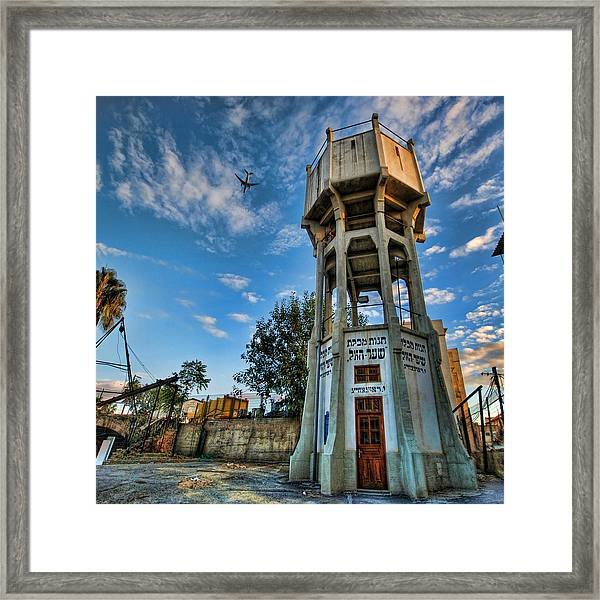The Old Water Tower Of Tel Aviv Framed Print