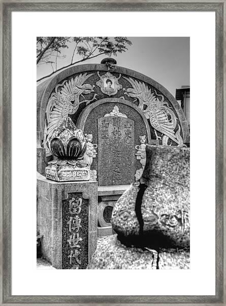 Til Death Do Us Part Two Framed Print