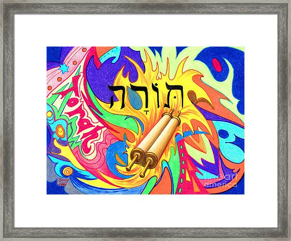 Torah Framed Print