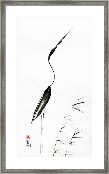 With My Head Held High Framed Print