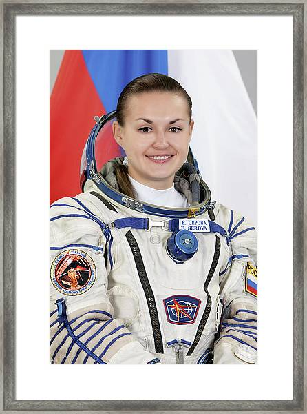 Yelena Serova Framed Print