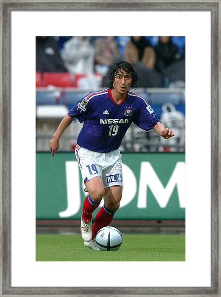 Yokohama F. Marinos V Urawa Red Diamonds - J.league 2005 Framed Print by Etsuo Hara