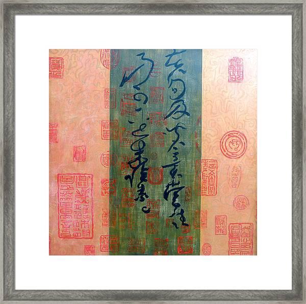 Asian Script Framed Print