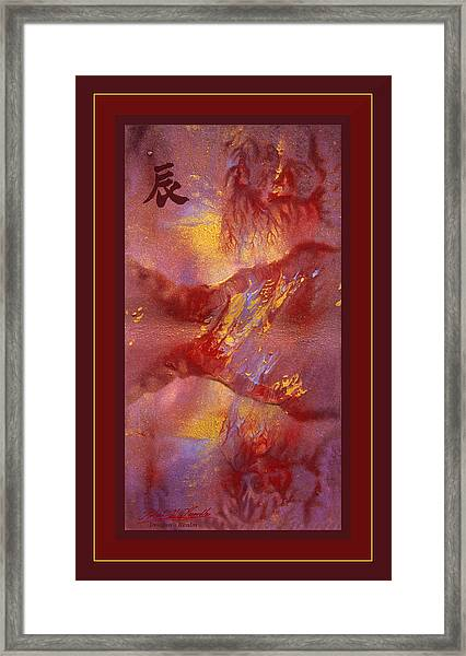 Dragon's Realm Framed Print