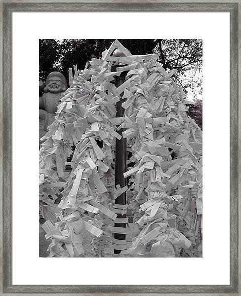 Inside Temple Garden Framed Print