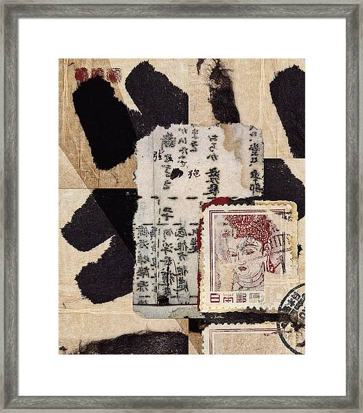 Japanese Papers Framed Print