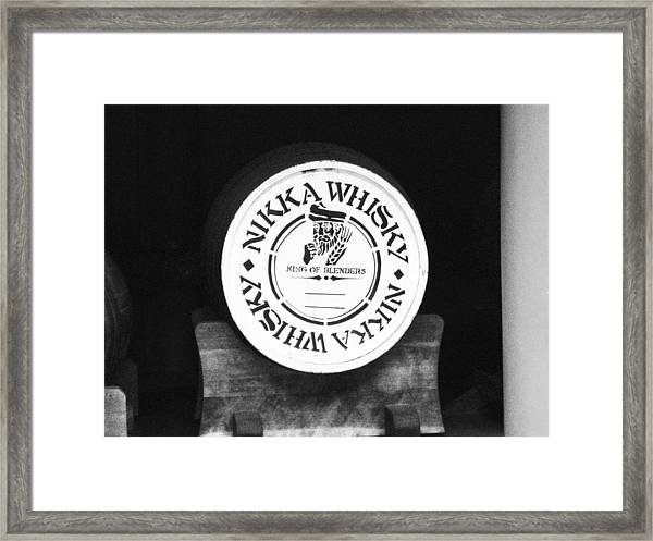 Nikka Whiskey Barrell Framed Print by Naxart Studio