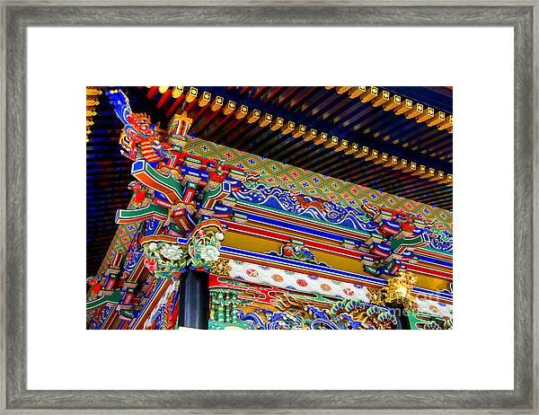 Shrine-2 Framed Print