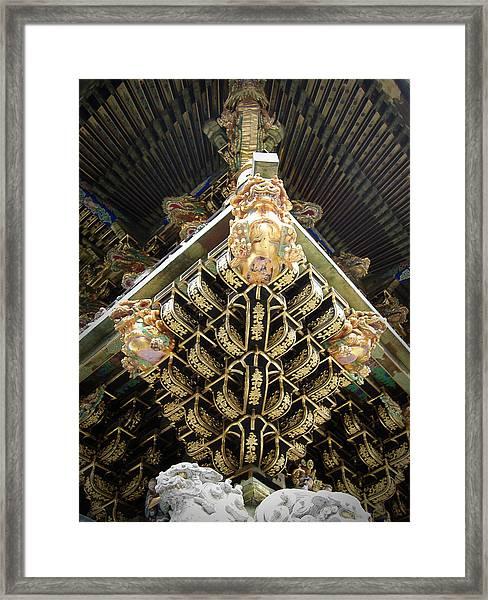 Shrine Roof Detail Framed Print