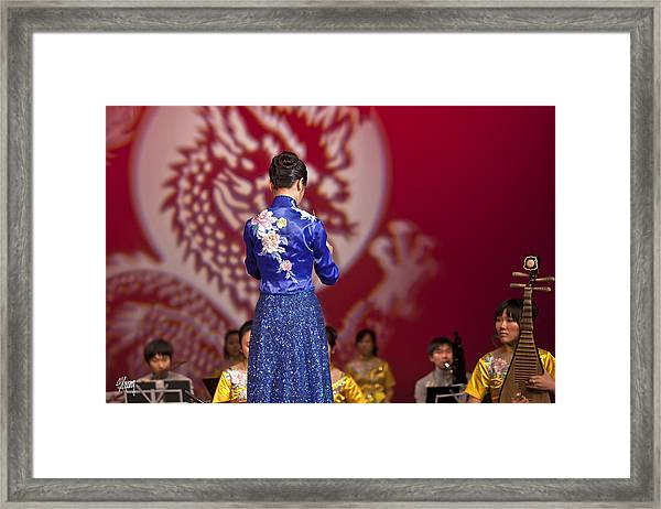 The Conductor Framed Print