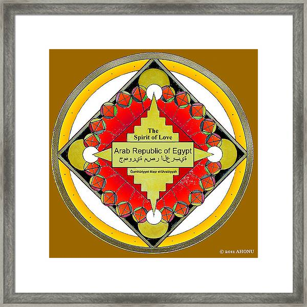 The Spirit Of Love Of The Arab Republic Of Egypt Framed Print