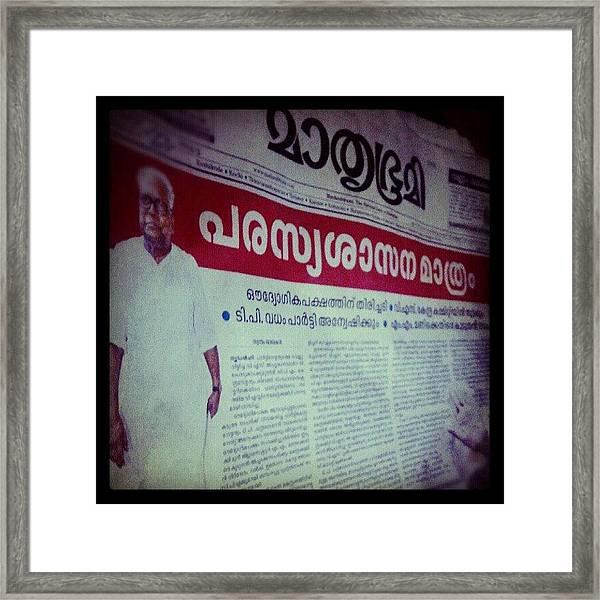 Vs Framed Print