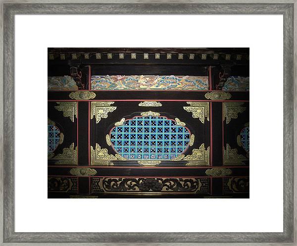 Wall Ornament Framed Print