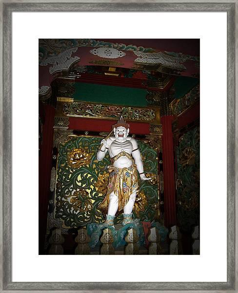 White Sculpture Framed Print