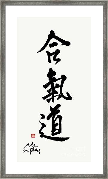 Aikido Brushed In Gyosho Style Framed Print