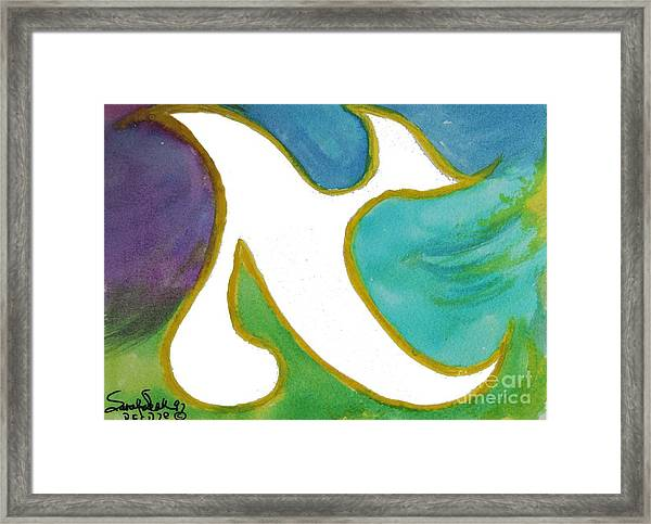 Aleph Alive Framed Print
