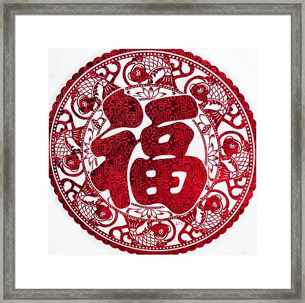 Chinese Paper-cut For Blessing Framed Print