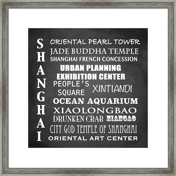 Shanghai Famous Landmarks Framed Print