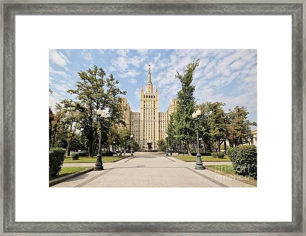 Kudrinskaya Square Framed Print