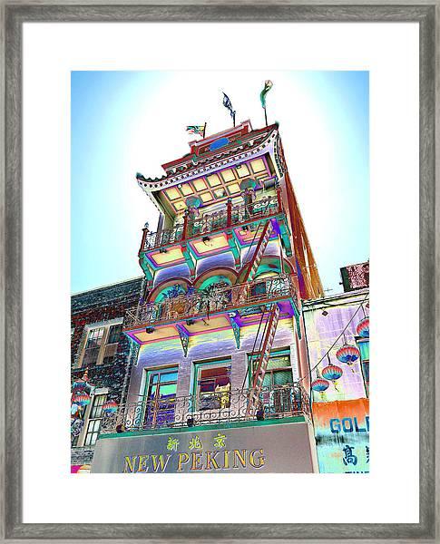 Streets Of Color Framed Print