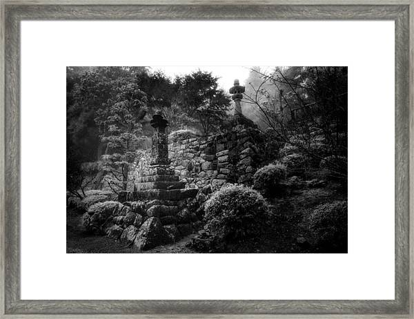 Wafu Framed Print