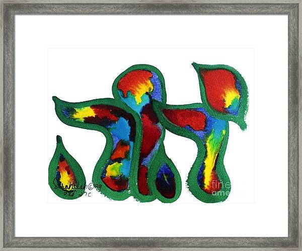 Yud Hey Vav Hey Name Of God Framed Print