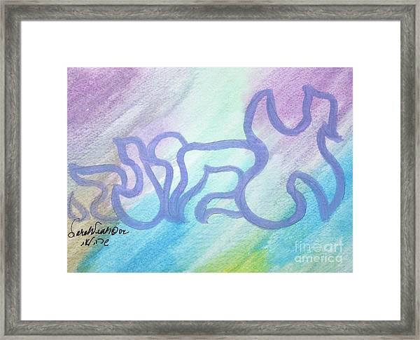 Emunah Nf15-24 Framed Print