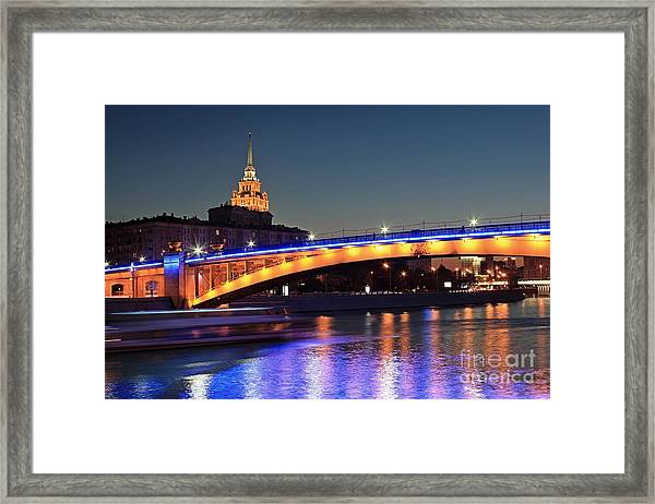 Moscow River Framed Print