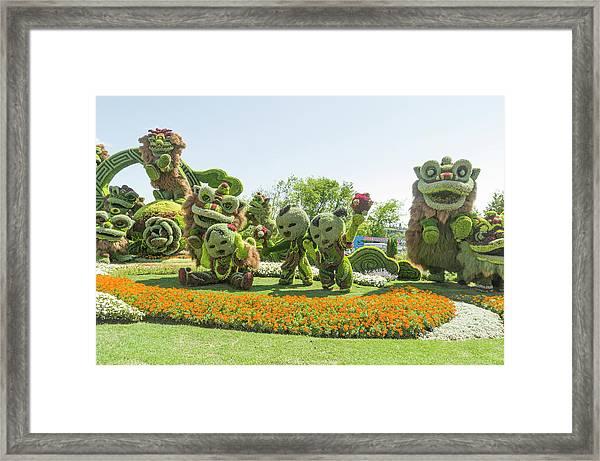 From Shanghai Joyful Celebration Of The Nine Lions 6 Framed Print