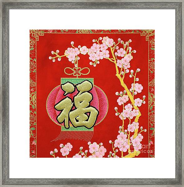 Chinese New Year Decorations And Lucky Symbols Framed Print