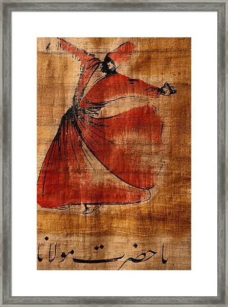 A Beautiful Painting Of A Whirling Framed Print
